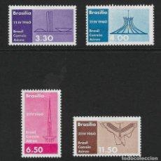 Sellos: BRASIL - AÉREOS. YVERT NSº 83/86 NUEVOS Y DEFECTUOSOS. Lote 196290510