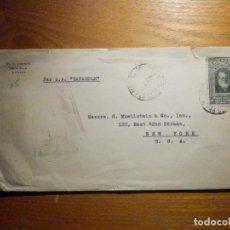 Sellos: SOBRE CON SELLOS DE LACRE - BRASIL . Lote 197199548