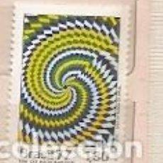 Sellos: BRASIL * & DÍA DE LA RADIOAFICIÓN 1977 (945). Lote 198296392