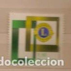 Sellos: BRASIL * & HOMENAJE AL CLUB DE LEONES DE BRASIL 1977 (1251). Lote 198297165