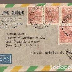Sellos: BRASIL & CARTA POSTAL, REVISTAS Y LIBROS CIENTÍFICOS, PERNAMBUCO, OLINDA A NUEVA YORK 1952 (9996). Lote 198363221