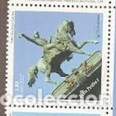 Sellos: BRASIL ** & MONUMENTOS HISTÓRICOS NACIONALES, DOM PEDRO I 2017 (6888) . Lote 198617990