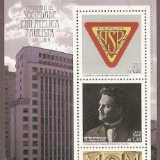 Sellos: BRASIL ** & CENTENARIO DE LA SOCIEDAD FILATÉLICA DE SÃO PAULO, BRAPEX 1919 2019 (86866). Lote 198618338