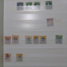 Sellos: ALBUM CON 523 SELLOS BRASIL 1866-1988. Lote 198953542