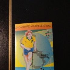 Sellos: SELLOS DE BRASIL. Lote 199497473