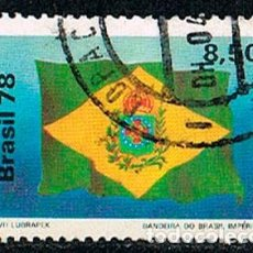 Sellos: BRASIL Nº 1691, EXPOSICION FILATELICA LUSO-BRASILEÑA. LUBRAPEX'78, BANDERA IMPERIAL, USADO. Lote 199747291