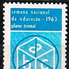 Sellos: BRASIL Nº 1048, SEMANA NACIONAL DE LA EDUCACIÓN, USADO. Lote 199749398