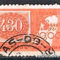 Sellos: BRASIL Nº 1023, CENTENARIO DE LOS SELLOS OJOS DE CABRA, USADO. Lote 199749986