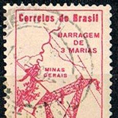 Sellos: BRASIL Nº 1011,INAUGURACIÓN DE LA CENTRAL HIDROELÉCTRICA DE LAS TRES MARÍAS , USADO. Lote 199751030