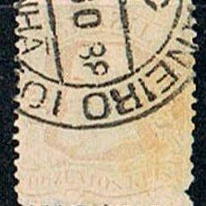 Sellos: BRASIL Nº 55 (AÑO 1.881), EL EMPERADOR PEDRO II, USADO. Lote 199755592