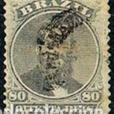 Sellos: BRASIL Nº 38 (AÑO 1.866), EL EMPERADOR PEDRO II, USADO. Lote 199756175
