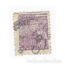 Sellos: SELLO BRASIL 0,60. Lote 203562082