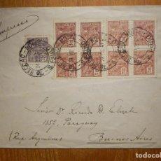 Sellos: SOBRE - CARTA - CIRCULADO - BRASIL - AÑO 1941 -. Lote 204100616