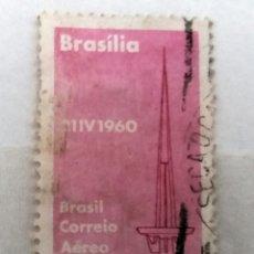 Sellos: SELLO DO BRASIL 1960. Lote 205563660