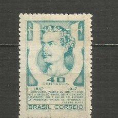 Sellos: BRASIL YVERT NUM. 452 ** SERIE COMPLETA SIN FIJASELLOS. Lote 206485005