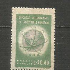 Sellos: BRASIL YVERT NUM. 469 ** SERIE COMPLETA SIN FIJASELLOS. Lote 206485080