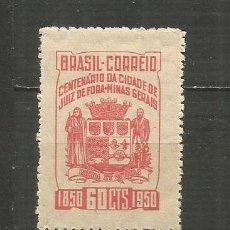 Sellos: BRASIL YVERT NUM. 488 ** SERIE COMPLETA SIN FIJASELLOS. Lote 206485367