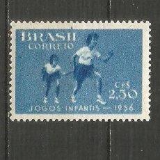 Sellos: BRASIL YVERT NUM. 618 ** SERIE COMPLETA SIN FIJASELLOS. Lote 206486432