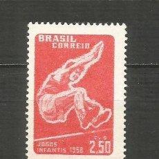 Sellos: BRASIL YVERT NUM. 647 ** SERIE COMPLETA SIN FIJASELLOS. Lote 206486517