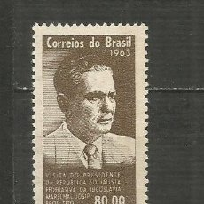 Sellos: BRASIL YVERT NUM. 740 ** SERIE COMPLETA SIN FIJASELLOS. Lote 206486708