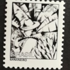 Sellos: BRASIL, TRABAJO NACIONAL, COSECHA DE PLÁTANOS 1976 MNH (FOTOGRAFÍA REAL). Lote 207931148