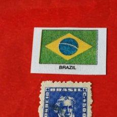 Sellos: BRASIL A3. Lote 210019012