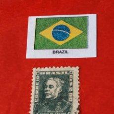 Sellos: BRASIL A5. Lote 210019101