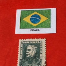 Sellos: BRASIL D. Lote 210019838