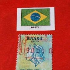 Sellos: BRASIL F. Lote 210019995