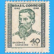 Sellos: BRASIL. 1946. GENERAL GOMES CARNEIRO. Lote 210330093