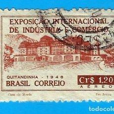 Selos: BRASIL. 1948. HOTEL QUINTADINHA. PETROPOLIS. Lote 210330693