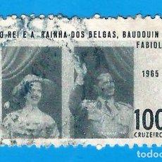 Selos: BRASIL. 1965. BALDUINO Y FABIOLA. REYES DE BELGICA. Lote 211420749