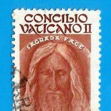 Selos: BRASIL. 1966. CONCILIO VATICANO II. SANTA FAZ DE CRISTO. Lote 211421852
