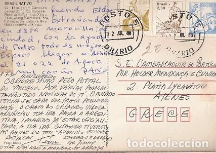 BRASIL & MARCOFILIA,NATIVO BRASIL, CAMAIURÁ, RÍO KOLUENE, RÍO DE JANEIRO A ATENAS GRECIA 1986 ((29) (Sellos - Extranjero - América - Brasil)