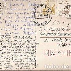 Sellos: BRASIL & MARCOFILIA,NATIVO BRASIL, CAMAIURÁ, RÍO KOLUENE, RÍO DE JANEIRO A ATENAS GRECIA 1986 ((29). Lote 211435092