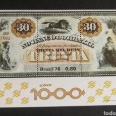 Sellos: BRASIL, BANCO DE BRASIL 1976 MNH (FOTOGRAFÍA REAL). Lote 211503932