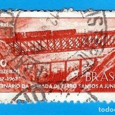 Selos: BRASIL. 1967. PUENTE FERROCARRIL SANTOS - JUNDAI. Lote 211584095