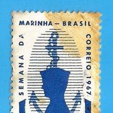 Sellos: BRASIL. 1967. SEMANA DE LA MARINA. BARCOS, ANCLA Y MARINERO. Lote 211584615