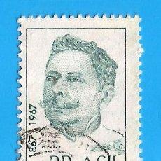 Sellos: BRASIL. 1967. RODRIGUES DE CARVALHO. Lote 211584941