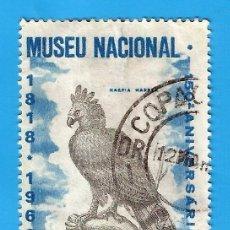 Sellos: BRASIL. 1968. AGUILA ARPIA. Lote 211585122