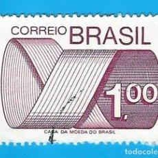 Sellos: BRASIL. 1974. CINTA DE MOEBIUS. Lote 211586440