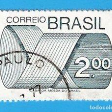 Sellos: BRASIL. 1974. CINTA DE MOEBIUS. Lote 211586692