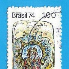 Selos: BRASIL. 1974. LEYENDAS BRASILEÑAS. CHICO REI. Lote 211586961