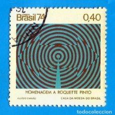 Sellos: BRASIL. 1974. FUNDACION DE RADIOSOCIEDAD DE RIO DE JANEIRO. Lote 211587146