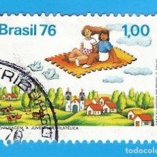 Sellos: BRASIL. 1976. NIÑOS EN LA ALFOMBRA MAGICA. Lote 211587437