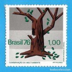 Sellos: BRASIL. 1976. CONSERVACION DEL MEDIO AMBIENTE. Lote 211587661