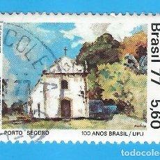 Sellos: BRASIL. 1977. VISTA DE PORTO SEGURO. Lote 211587882