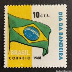Selos: BRASIL, DÍA DE LA BANDERA 1968 MNG (FOTOGRAFÍA REAL). Lote 211590832