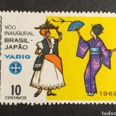 Selos: BRASIL, VUELO INAUGURAL BRASIL-JAPÓN 1968 MNG (FOTOGRAFÍA REAL). Lote 211591227