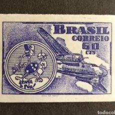 Sellos: BRASIL, EMBLEMA SENTA A PÚA, MNH (FOTOGRAFÍA REAL). Lote 211593089